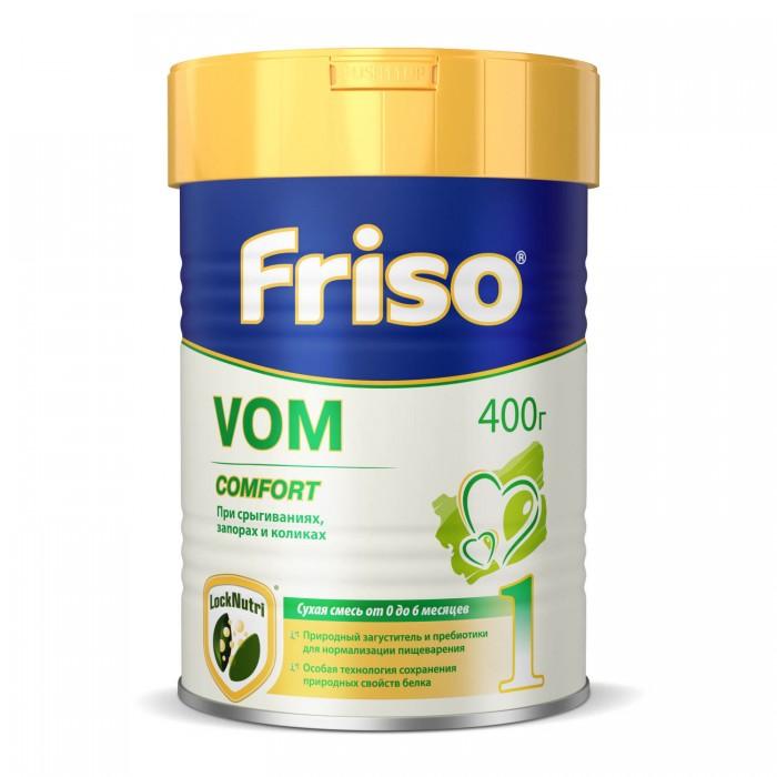 Молочные смеси Friso Молочная смесь с пребиотиками Фрисовом 1 с рождения 400 г чехол для ноутбука 14 printio морской бой