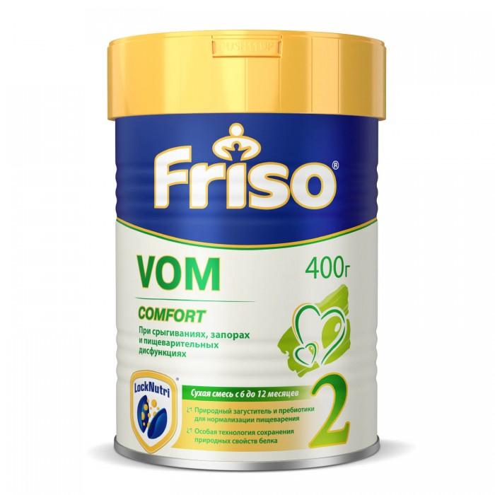 Молочные смеси Friso Молочная смесь с пребиотиками Фрисовом 2 с 6 мес. 400 г молочные смеси semper молочная смесь nutradefense 1 0 6 мес 400 г
