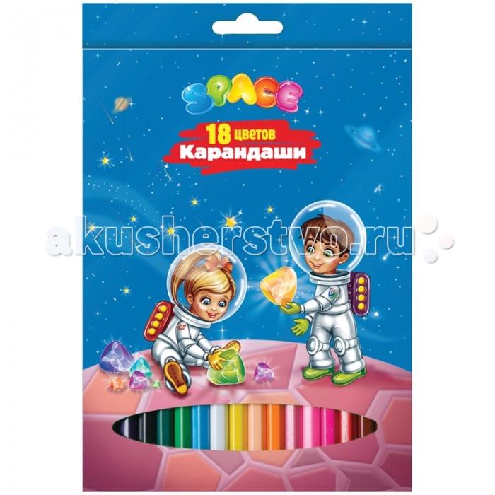 Карандаши, восковые мелки, пастель Спейс Карандаши Космонавты 18 цветов карандаши восковые мелки пастель спейс карандаши зверята 12 цветов