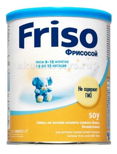 Молочные смеси Friso Соевая смесь с нуклеотидами Фрисосой с рождения 400 г молочная смесь friso фрисовом 1 с рождения 400 г