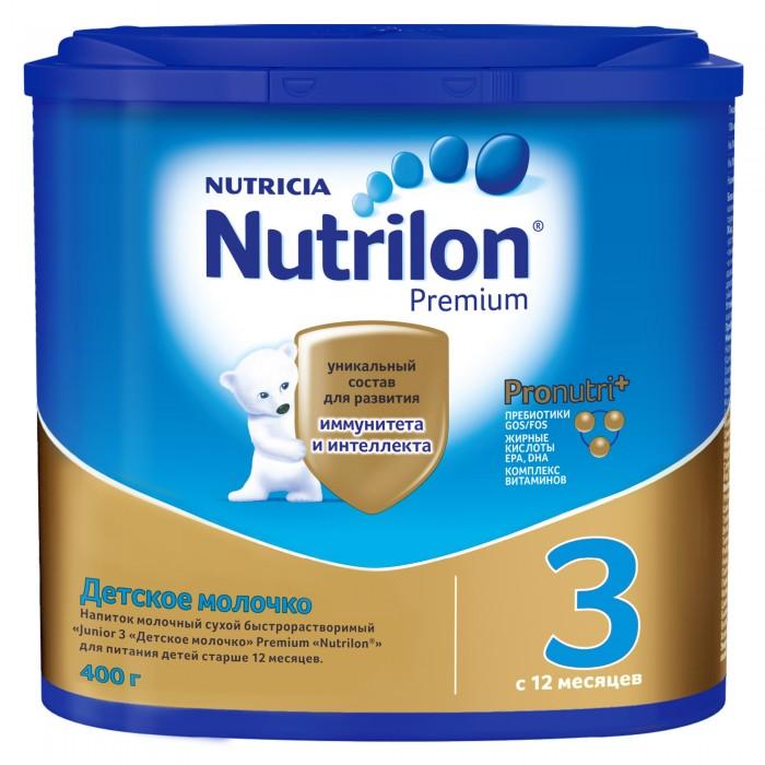 Молочные смеси Nutrilon Молочная смесь Junior 3 с 12 месяцев 400 г молочный шоколад simon coll зонтик 35 г сиреневый