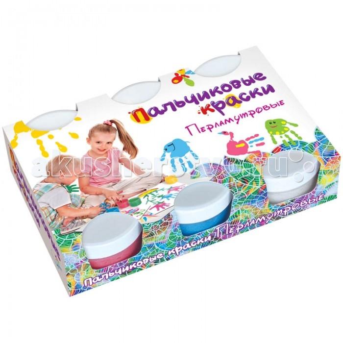 Краски Спейс Краски пальчиковые 6 цветов перламутровые мицубиси спейс раннер купить новый
