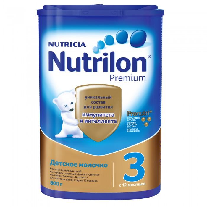 Детское питание , Молочные смеси Nutrilon Молочная смесь Junior 3 с 12 месяцев 800 г арт: 12483 -  Молочные смеси