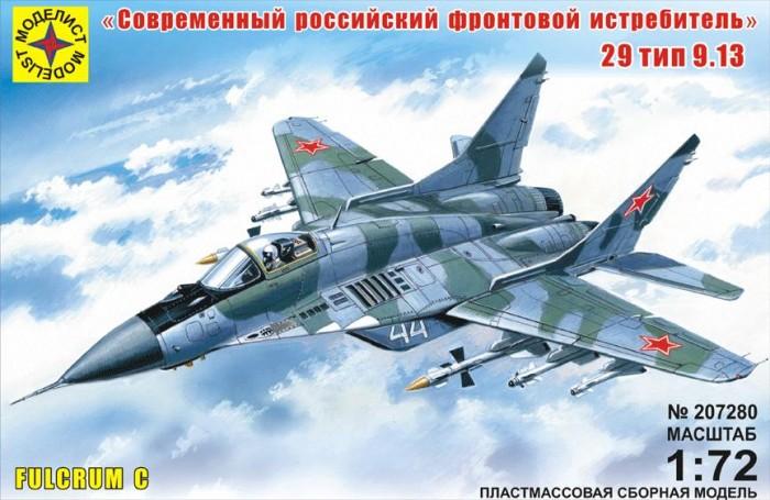 Картинка для Сборные модели Моделист Модель Современный российский фронтовой истребитель