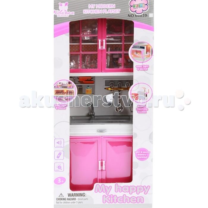 Кукольные домики и мебель Игруша Набор мебели для куклы Кухня i-66039-2 кукольные домики и мебель letoyvan бутон розы ванная