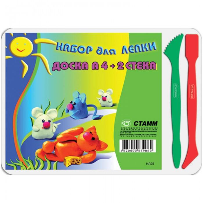 Всё для лепки Стамм Набор для лепки доска А4 + 2 стека всё для лепки lori пластилин классика 16 цветов