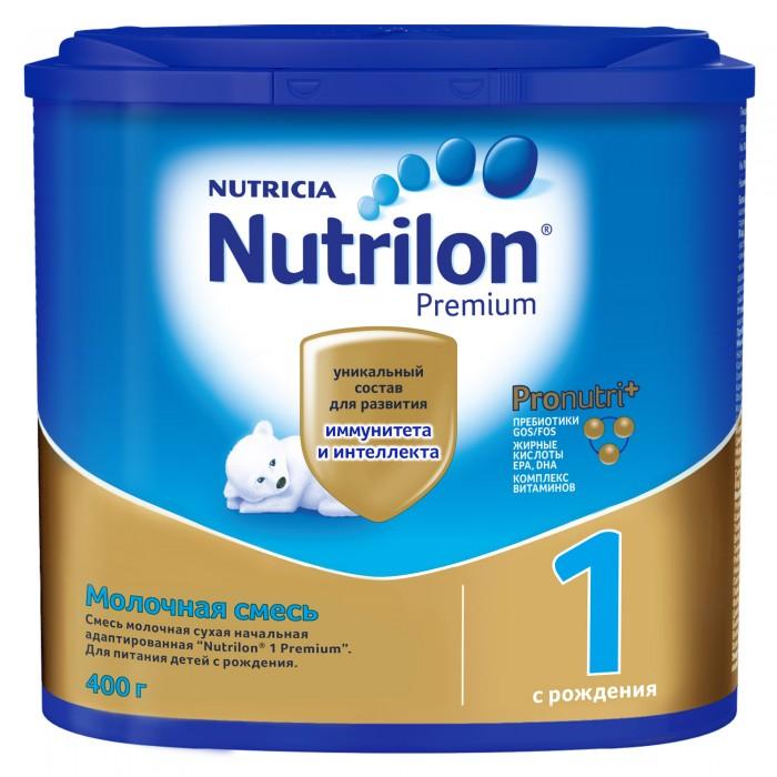 Молочные смеси Nutrilon Заменитель 1 пребиотики с рождения 400 г nutrilon 1 молочная смесь premium с рождения 400