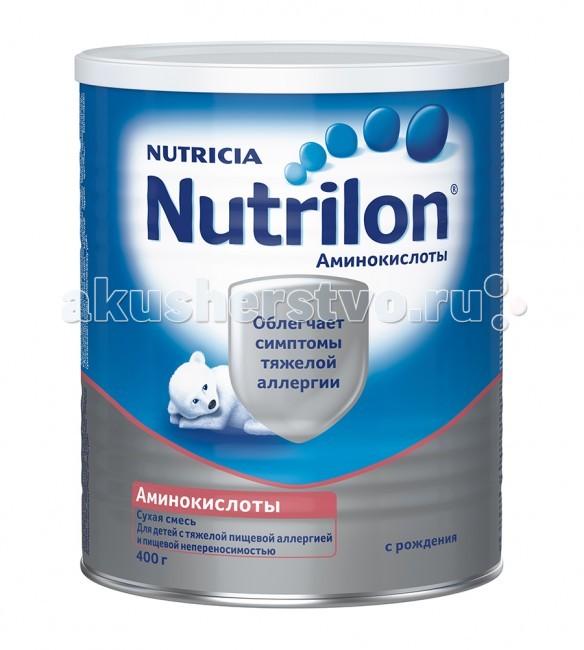 Nutrilon Заменитель Аминокислоты с рождения 400 г