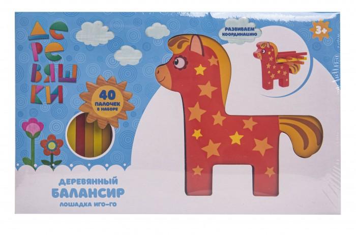 иго го Деревянные игрушки Деревяшки Балансир Лошадка Иго-го