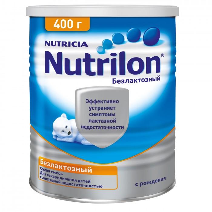 Молочные смеси Nutrilon Заменитель Безлактозный с рождения 400 г молочная смесь nan антиколики с рождения 400 г