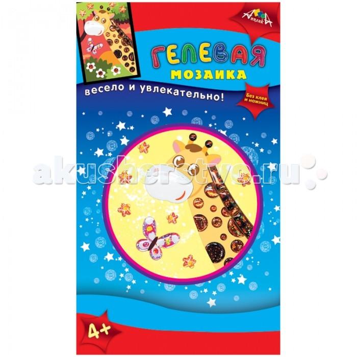 Мозаика Апплика Мозаика гелевая А6 Жираф мозаика апплика мозаика глиттерная а6 слон
