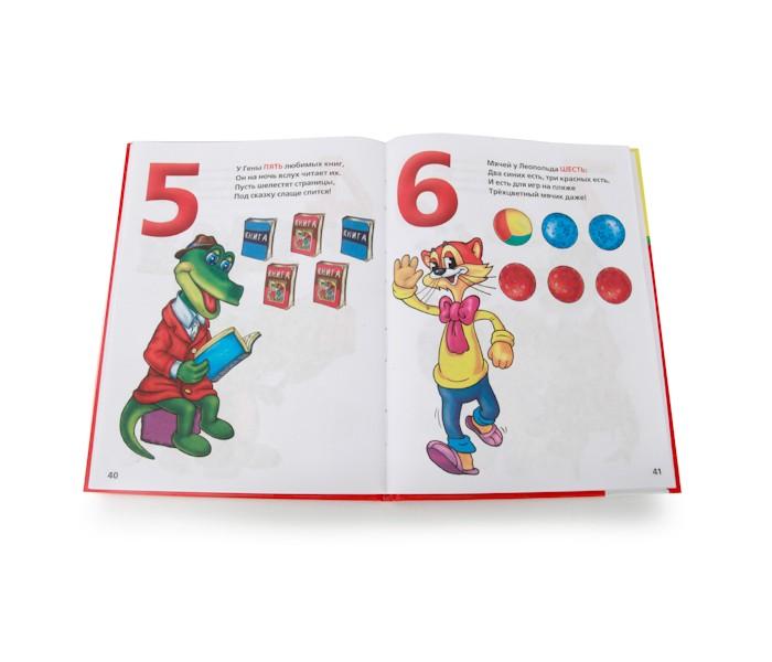Художественные книги Умка Книга Азбука Мультяшек Библиотека Детского Сада книги азбука комплект школьная библиотека 9