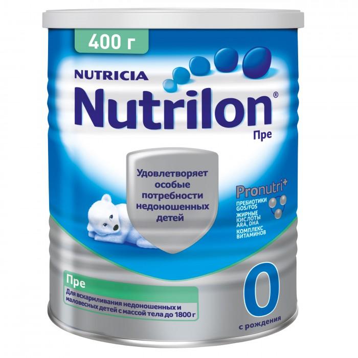 Молочные смеси Nutrilon Заменитель Пре 0 с рождения 400 г nutrilon 1 молочная смесь premium с рождения 400