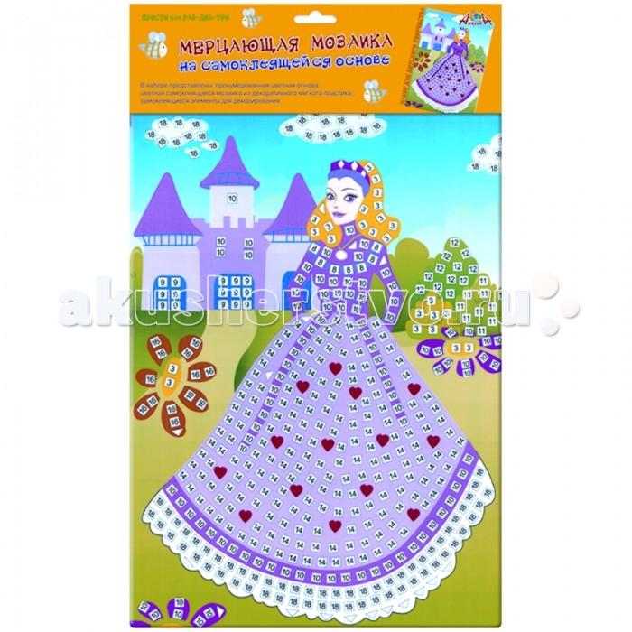 Мозаика Апплика Мозаика мерцающая на самоклеящейся основе Волшебница мозаика апплика мозаика пластиковая основа образец а5 виноград