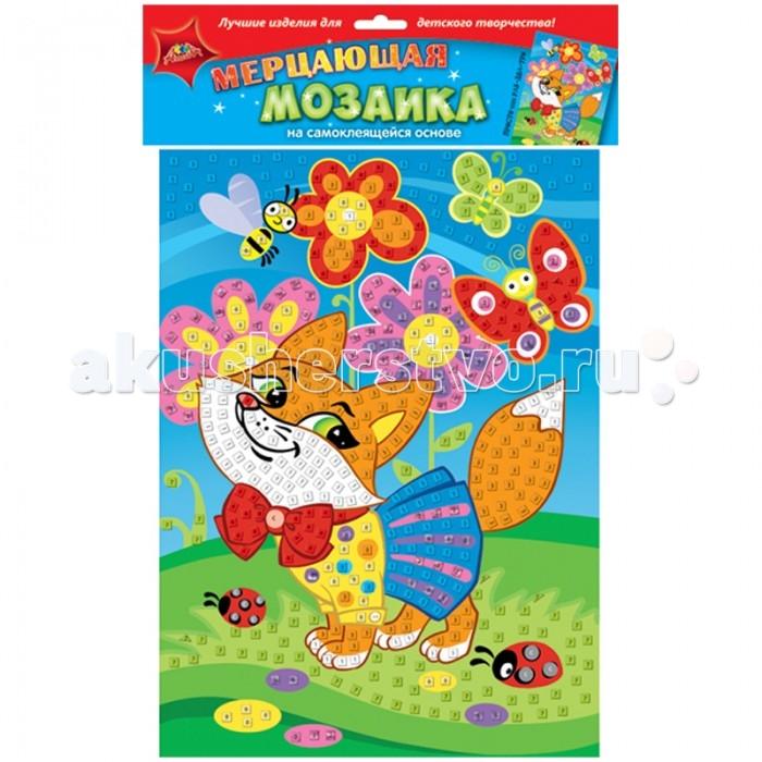 Мозаика Апплика Мозаика мерцающая на самоклеящейся основе Лисенок мозаика апплика мозаика пластиковая основа образец а5 виноград