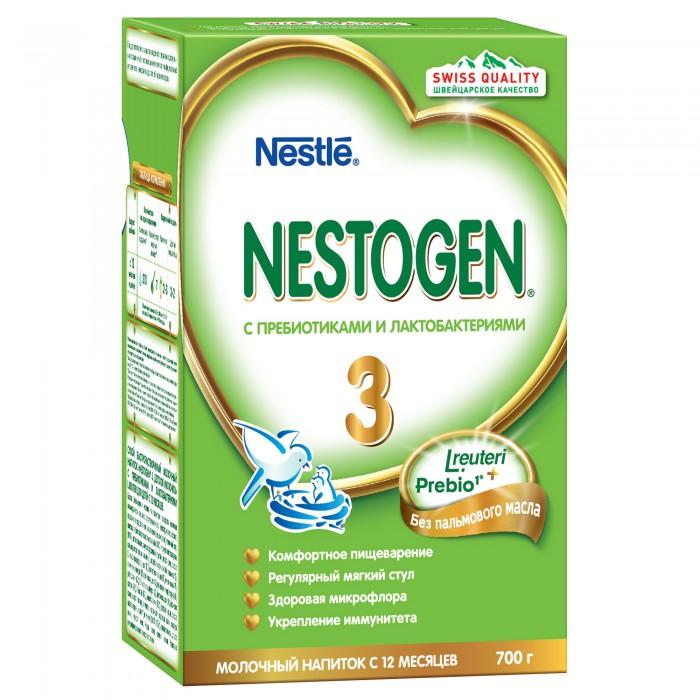 Молочные смеси Nestogen 3 Заменитель с 12 мес. 700 г nestle молочко nestle nestogen 3 нестожен 700 г