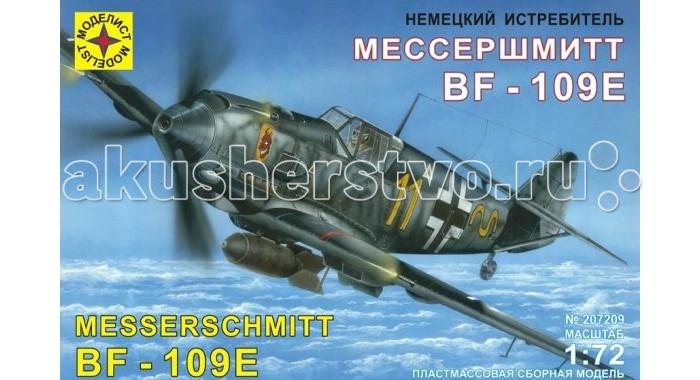 Конструкторы Моделист Модель Немецкий истребитель Мессершмитт Bf-109E немецкий истребитель мессершмитт bf 109 f2 1 48