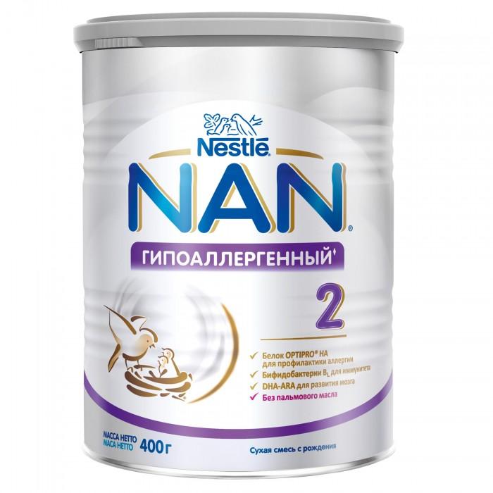Молочные смеси NAN Заменитель Гипоаллергенный 2 с 6 мес. 400 г молочная смесь nan гипоаллергенный 2 optipro ha с 6 мес 400 г