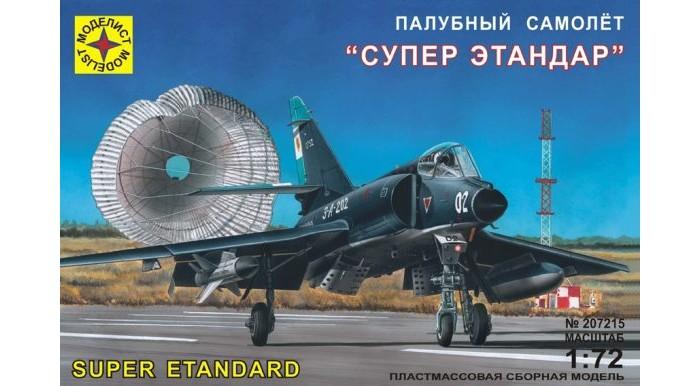 Купить Сборные модели, Моделист Модель Палубный самолет Супер Этандар