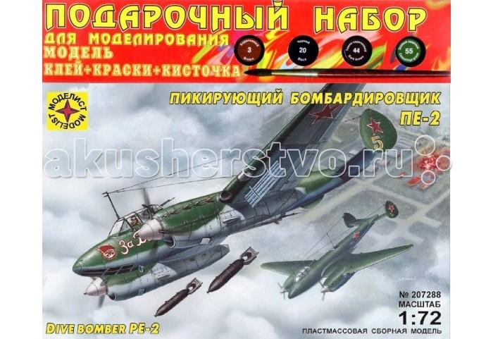 Картинка для Сборные модели Моделист Модель Подарочный набор Пикирующий бомбардировщик Пе-2