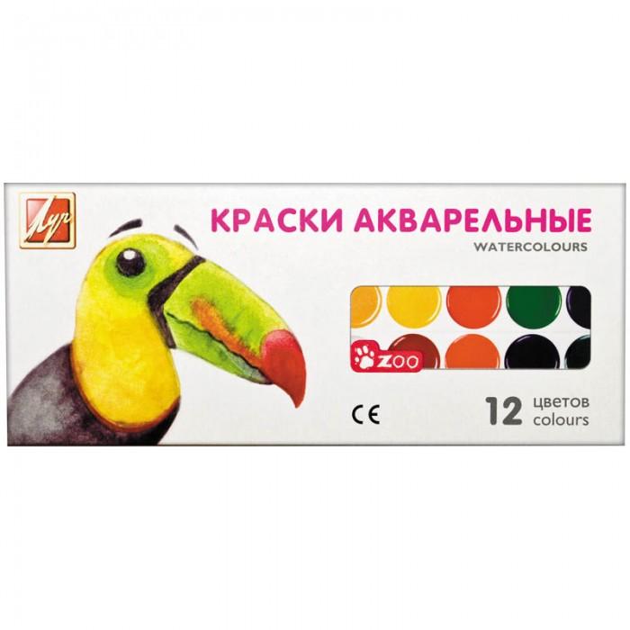 цена Краски Луч Акварель ZOO 12 цветов без кисти