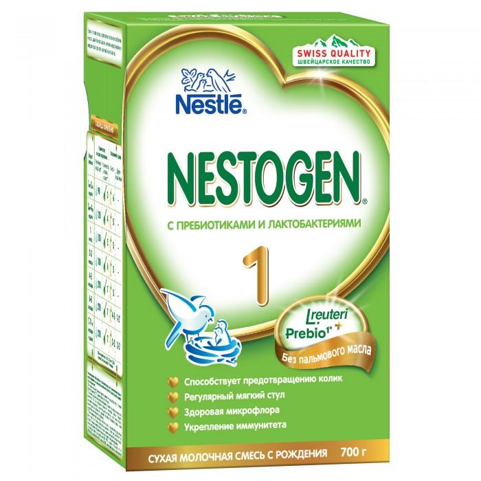 Молочные смеси Nestogen 1 Заменитель с рождения 700 г смесь молочная nestogen 2 700 г