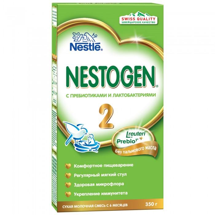 Молочные смеси Nestogen 2 Заменитель с 6 мес. 350 г смесь молочная nestogen 2 700 г