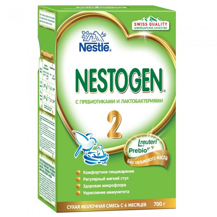 Nestogen 2 Заменитель с 6 мес. 700 г