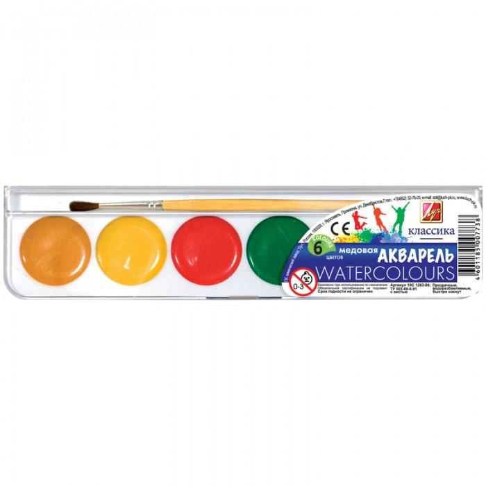 Краски Луч Акварель Классика 6 цветов с кистью аква колор краски акварель петербургская классика 12цв к2801