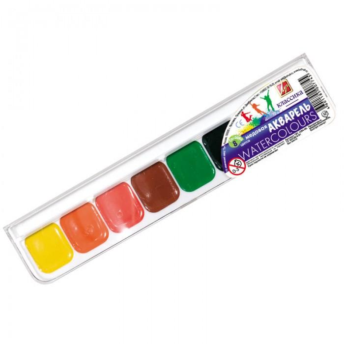 Краски Луч Акварель Классика 8 цветов без кисти аква колор краски акварель петербургская классика 12цв к2801