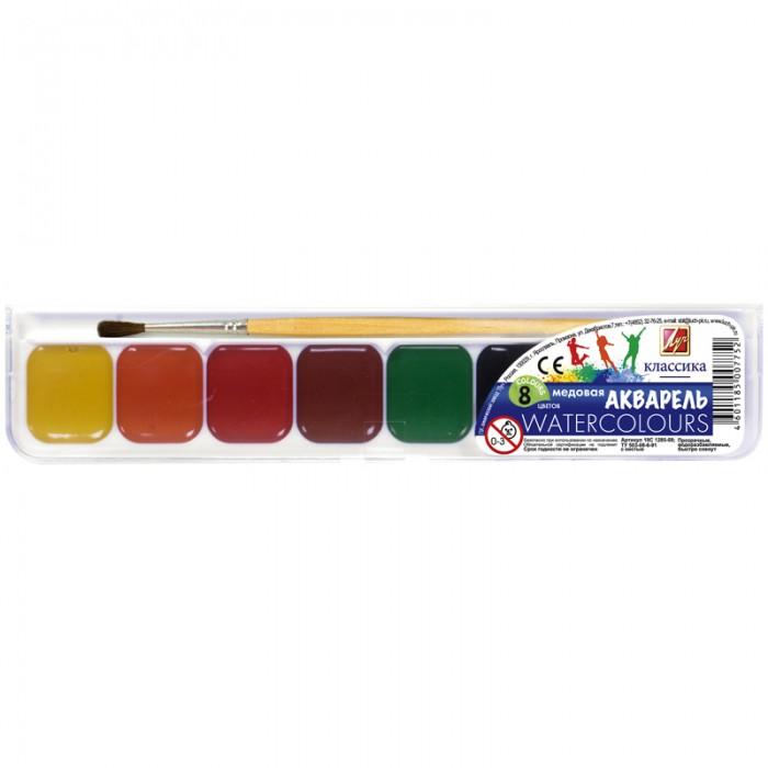 Краски Луч Акварель Классика 8 цветов с кистью аква колор краски акварель петербургская классика 12цв к2801