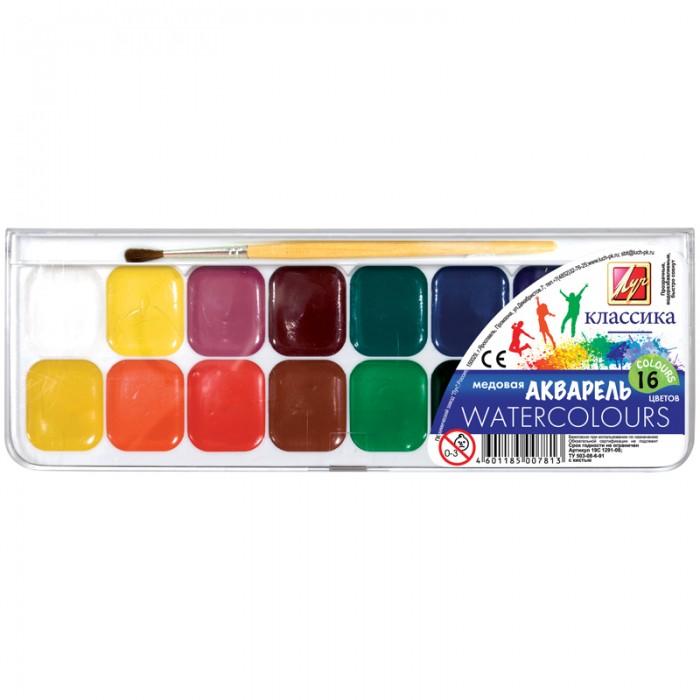 Краски Луч Акварель Классика 16 цветов с кистью аква колор краски акварель петербургская классика 12цв к2801