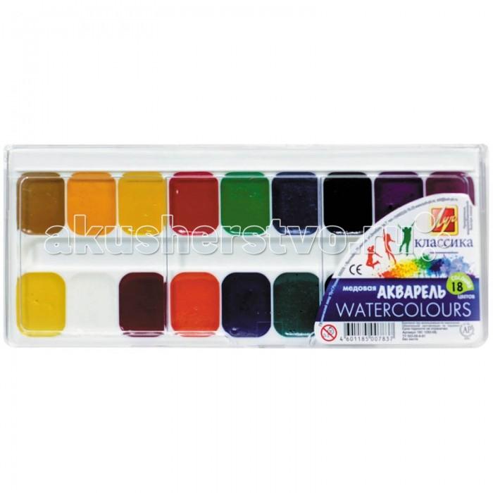 Краски Луч Акварель Классика 18 цветов без кисти аква колор краски акварель петербургская классика 12цв к2801