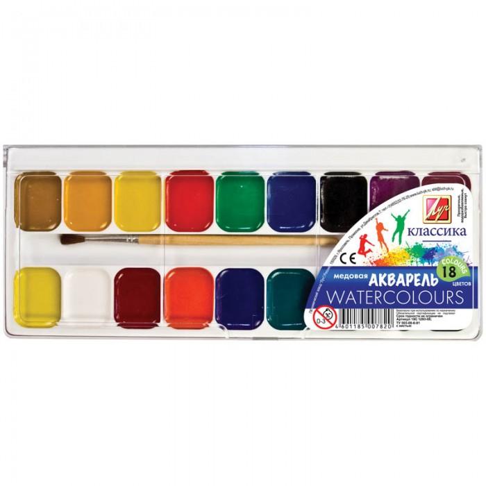 Краски Луч Акварель Классика 18 цветов с кистью краски луч акварель классика 16 цветов без кисти
