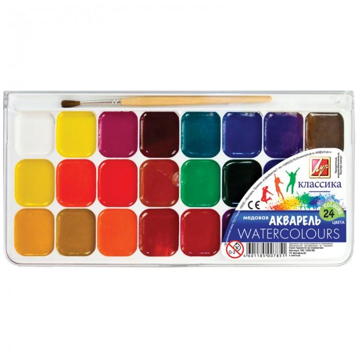 Краски Луч Акварель Классика 24 цвета с кистью аква колор краски акварель петербургская классика 12цв к2801