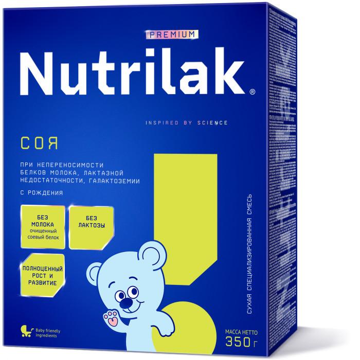 Молочные смеси Nutrilak Заменитель Соя с 0 мес. 350 г молочная смесь nutrilak premium соя с рождения 350 г