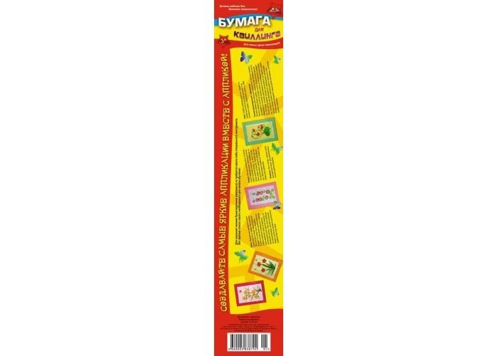 Наборы для творчества Апплика Бумага для квиллинга Апплика 8 цветов 320 полос наборы для творчества апплика набор для сборки кусудама 36 граней