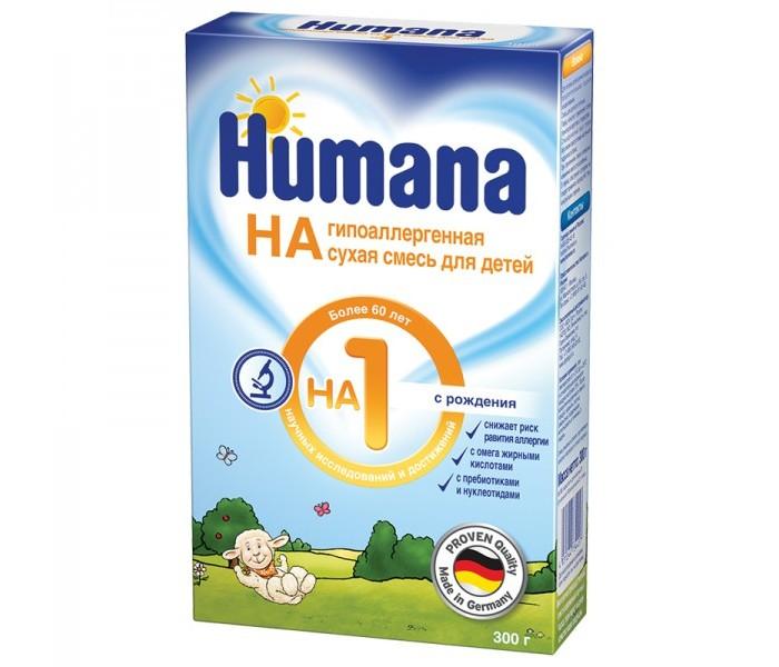 Молочные смеси Humana Заменитель ГА 1 с рождения 300 г молочная смесь humana bifidus с рождения 300 гр