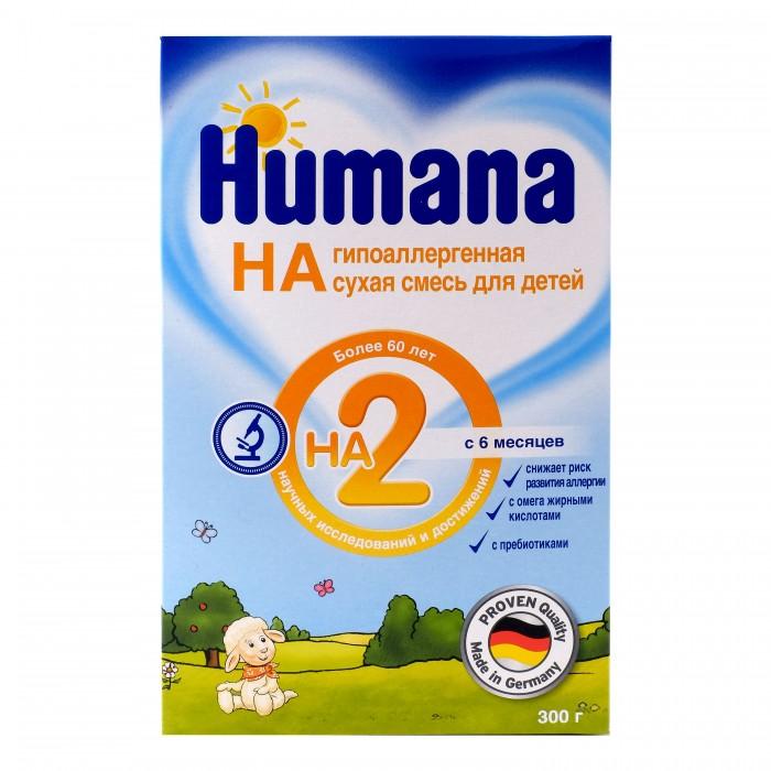 Молочные смеси Humana Заменитель ГА 2 с 6 мес. 300 г молочные смеси humana заменитель expert 1 с рождения 350 г