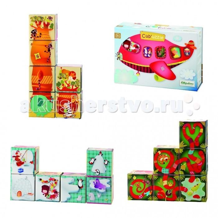 Развивающая игрушка Lilliputiens Кубики-пазл СамолетКубики-пазл СамолетLilliputiens Кубики-пазл Самолет.  Lilliputiens 86422 - кубики-пазл Самолет. Соединяй и по-разному комбинируй кубики, чтобы создать удивительные пейзажи: джунгли, карету, Северный полюс - персонажи Lilliputiens приглашают тебя путешествовать вместе. Lilliputies - это удивительные развивающие игрушки для самых маленьких.   Все игрушки разрабатываются в Бельгии и отличаются безупречным качеством и безграничной креативностью. Каждая игрушка - это путешествие в новую вселенную, полное неожиданных открытий и приятных сюрпризов.<br>