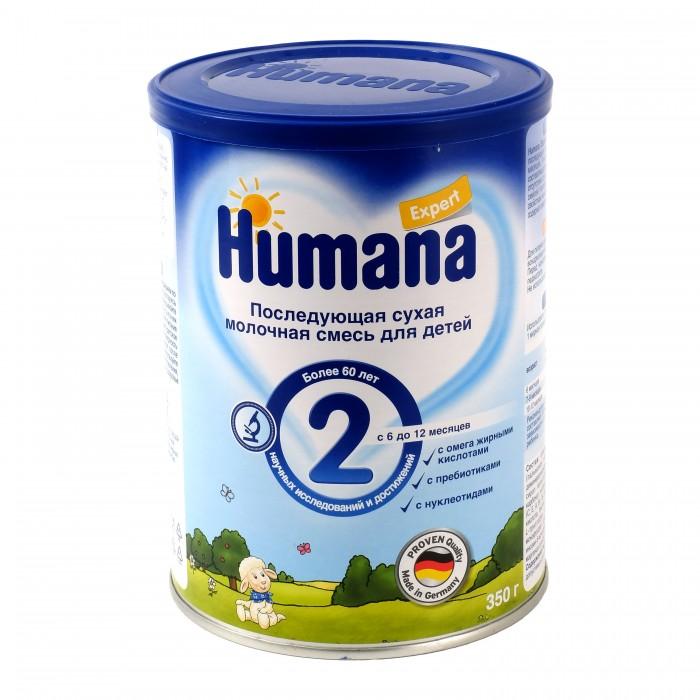 Молочные смеси Humana Заменитель Expert 2 с 6 мес. 350 г молочные смеси humana заменитель expert 1 с рождения 350 г