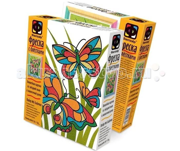 Наборы для творчества Фантазер Фреска с блестками Бабочки фреска с блестками фантазер барбоскины