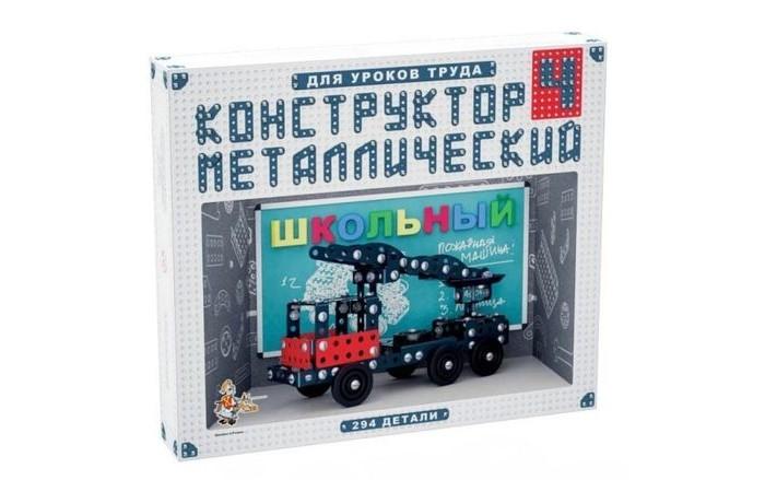 Сборные модели Десятое королевство для уроков труда металлический Школьный 4 игрушка конструктор металлический школьный 3 для уроков труда