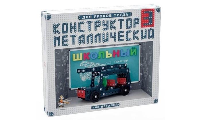 Сборные модели Десятое королевство для уроков труда металлический Школьный 3 игрушка конструктор металлический школьный 3 для уроков труда