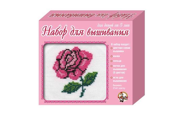 Наборы для творчества Десятое королевство Набор для вышивания крестиком Роза 0 111 набор для вышивания мечтаю алиса