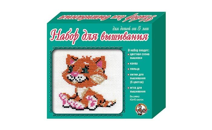 Наборы для творчества Десятое королевство Набор для вышивания крестиком Котенок набор для творчества набор для вышивания котенок гав щенок малый 01423