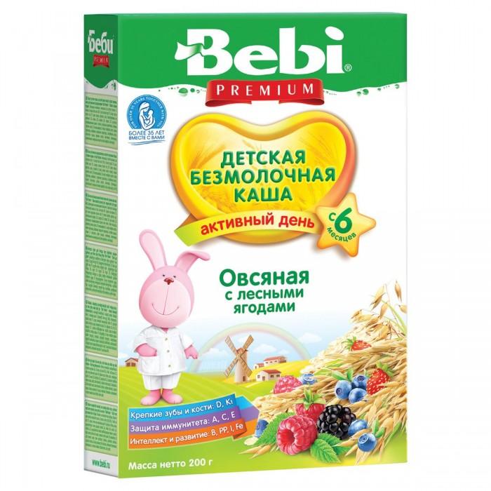Каши Bebi Безмолочная Овсяная каша с лесными ягодами с 6 мес. 200 г каша bebi premium злаки с малиной и вишней для активного дня с 6 мес 200 гр мол