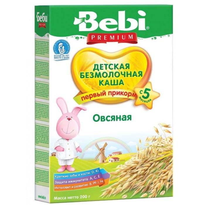 Каши Bebi Безмолочная Овсяная каша с 5 мес. 200 г каша bebi premium злаки с малиной и вишней для активного дня с 6 мес 200 гр мол