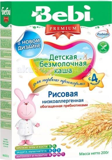 Каши Bebi Безмолочная Рисовая низкоаллергенная каша Pemium с пребиотиками с 4 мес. 200 г каши bebi безмолочная кукурузная низкоаллергенная каша с пребиотиками с 5 мес 200 г