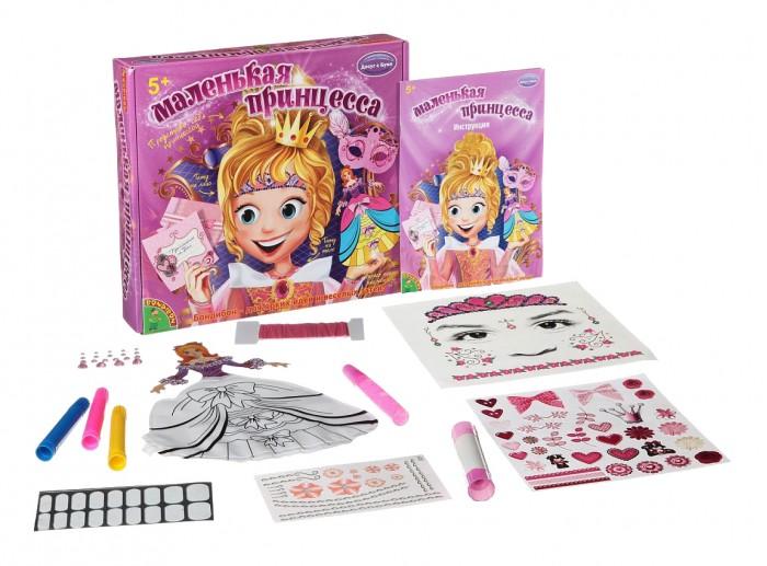 Наборы для творчества Bondibon Набор для творчества Маленькая принцесса набор для творчества стразы рисинки 180шт 8мм черные в блистере